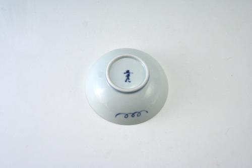 有田焼 青花 パイプ異人3寸ボール